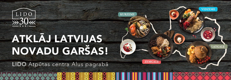 Latvijas_novadu_garsa_1440x500.jpg