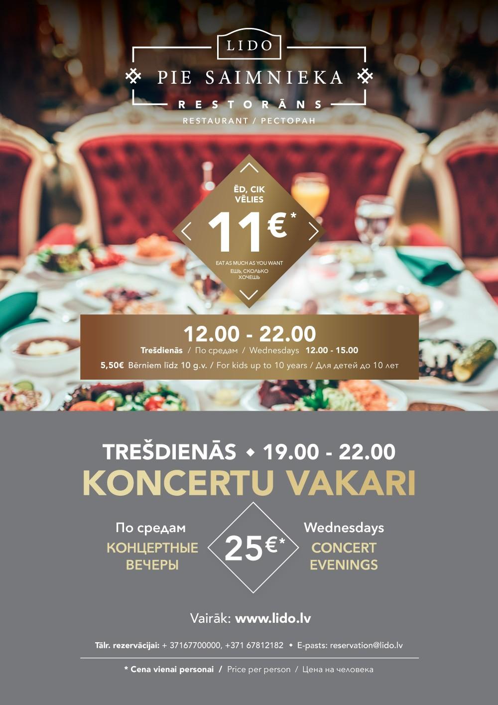LIDO-Restorans-Piedavajums-A4-09.2020.jpg