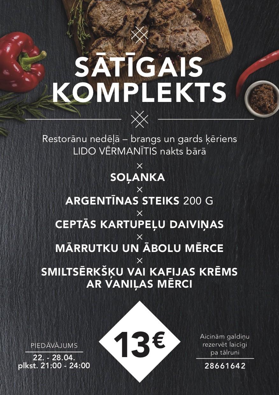 Lido_satigais_komplekts.jpg