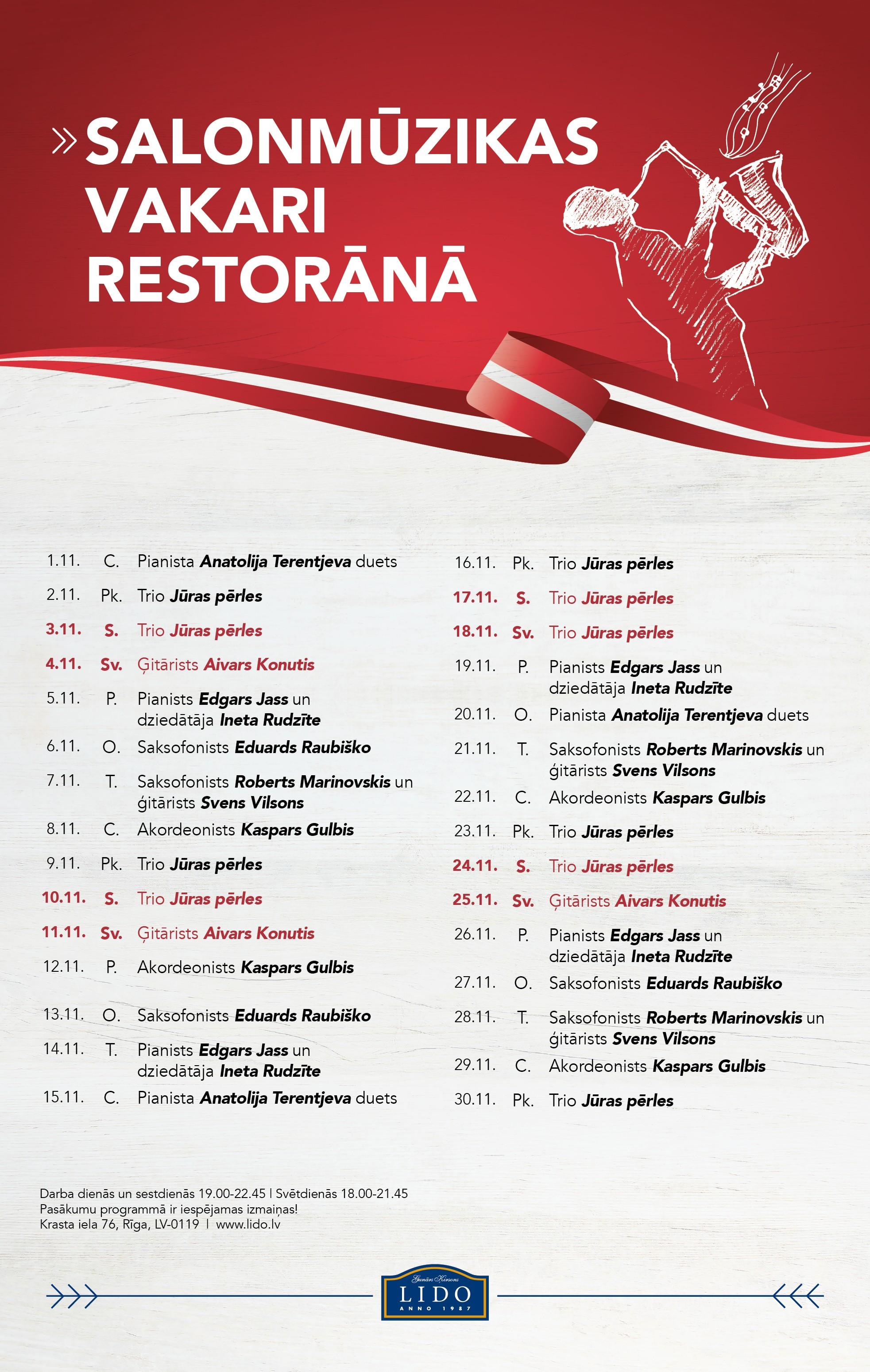 Restorana_programma_WEB.jpg